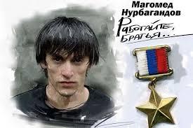 Mahomed_Hurbagandov