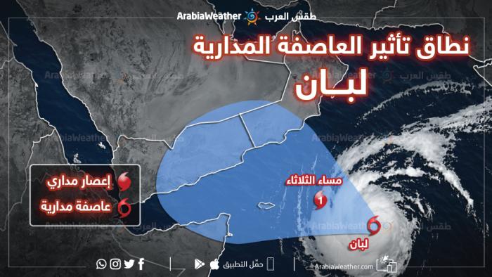 Yemen_artifical_storm_from_Indian_Ocean_181008_01